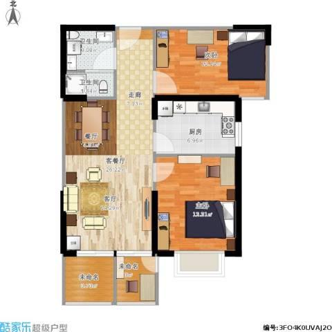 滨河新天地2室1厅2卫1厨97.00㎡户型图