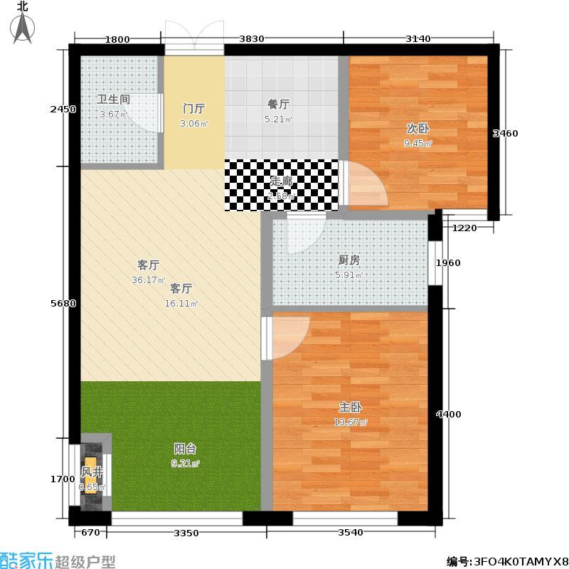 奥北公元79.00㎡二期1号楼、2号楼B户型2室2厅