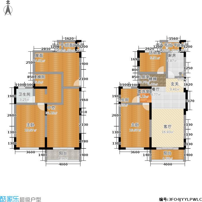 杏林北苑123.38㎡01、02栋跃层D1户型
