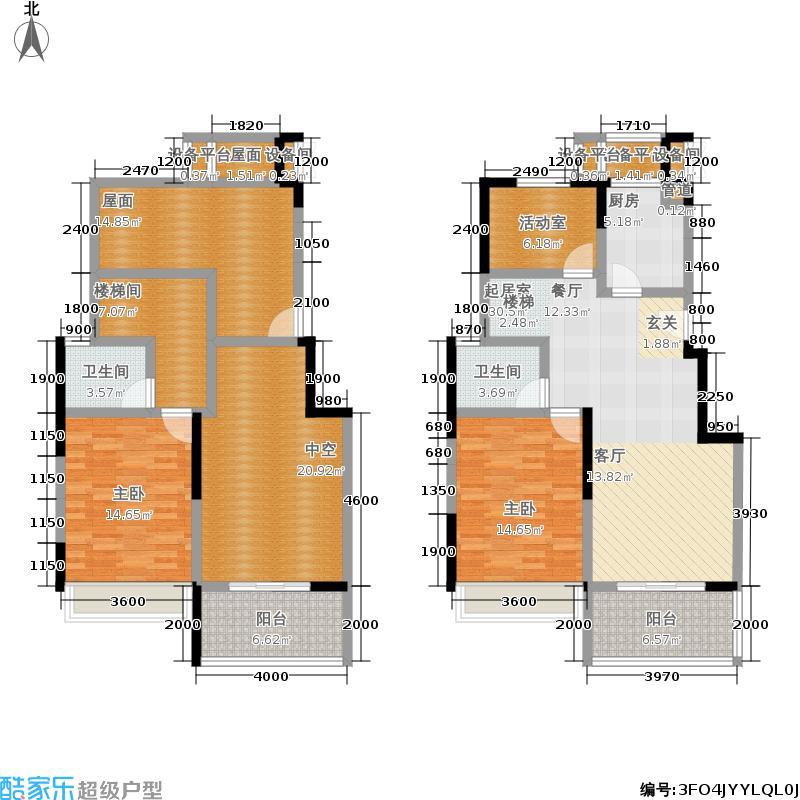 杏林北苑116.89㎡01、02栋跃层A1户型