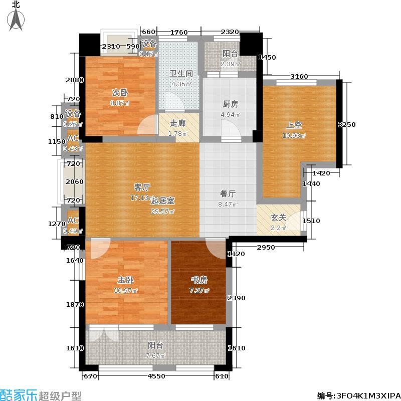 泰禾首玺103.00㎡C1#A梯01单元、B梯04单元户型3室2厅