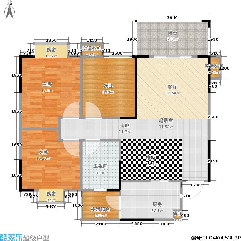 霏红榭97.68㎡三期11、12、14、15号楼标准层B5户型