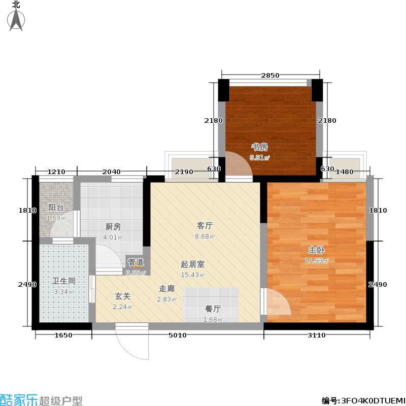 我的大学53.83㎡三期1、2号楼D3(售罄)户型