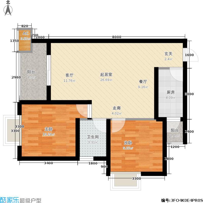 春江花苑76.67㎡1期5栋标准层B3户型
