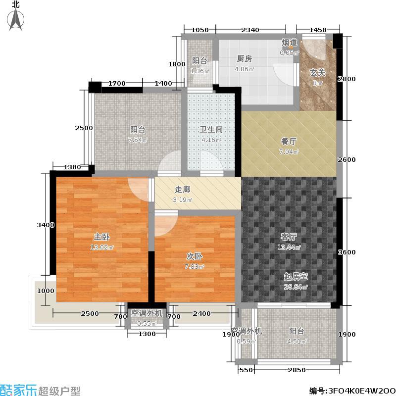 保利城86.93㎡三期茉莉花语12#楼标准层C3户型