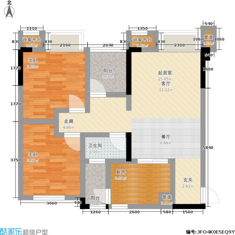 华宇静苑74.81㎡二期4栋3单元1号2室户型