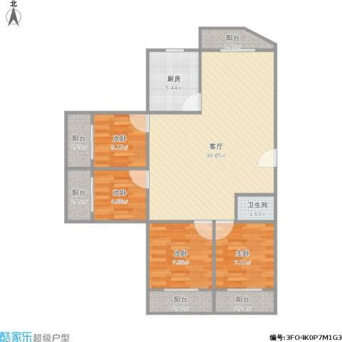 中海瀛台4室1厅1卫1厨101.00㎡户型图