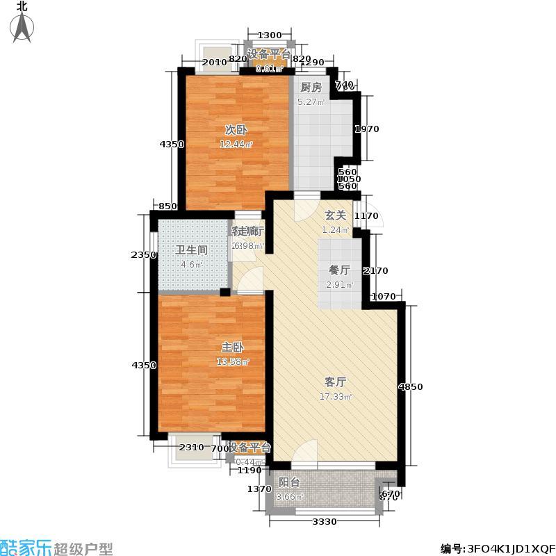 金隅悦城95.00㎡洋房A1户型2室2厅