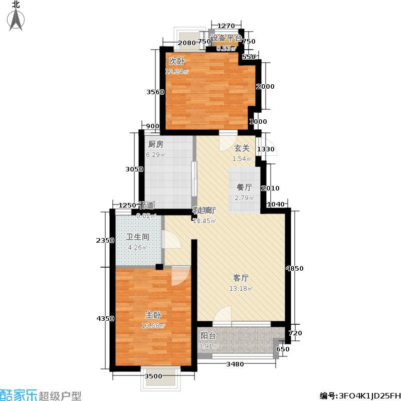 金隅悦城95.00㎡高层标准层A1户型2室1厅