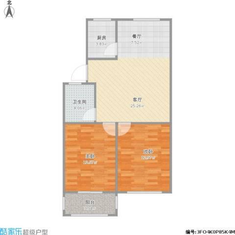 凤凰西街小区2室1厅1卫1厨84.00㎡户型图