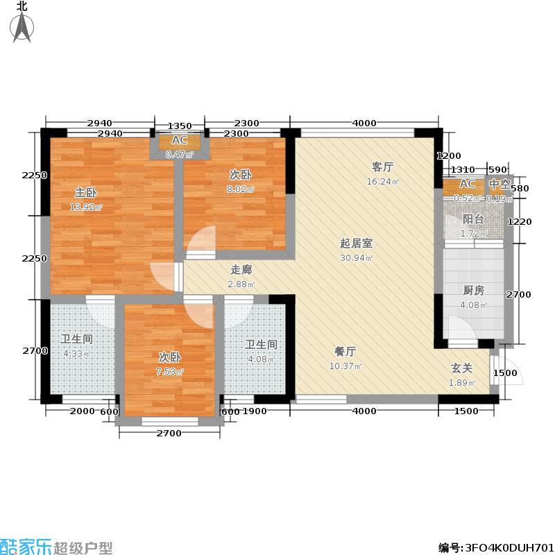 中铁银杏广场90.55㎡一期8栋标准层C1户型