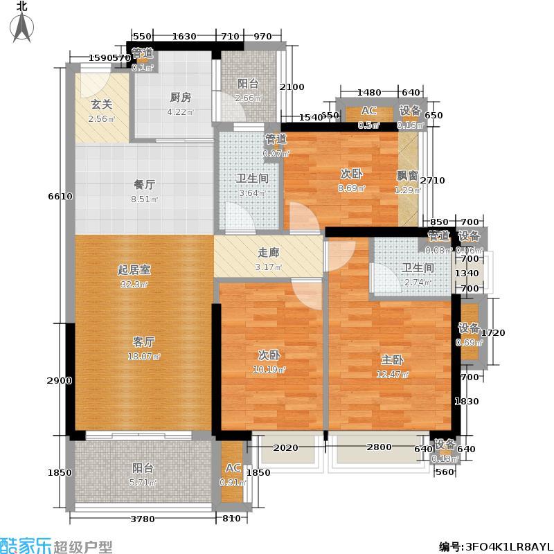 信鸿澜岸108.00㎡1、2栋0304户型3室2厅