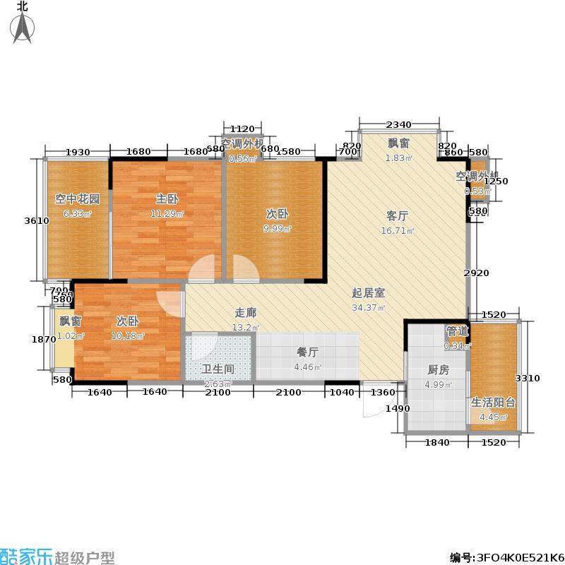 霏红榭96.52㎡三期11、12、14、15号楼标准层C1户型