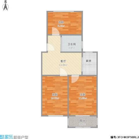 双乐园3室1厅1卫1厨72.00㎡户型图