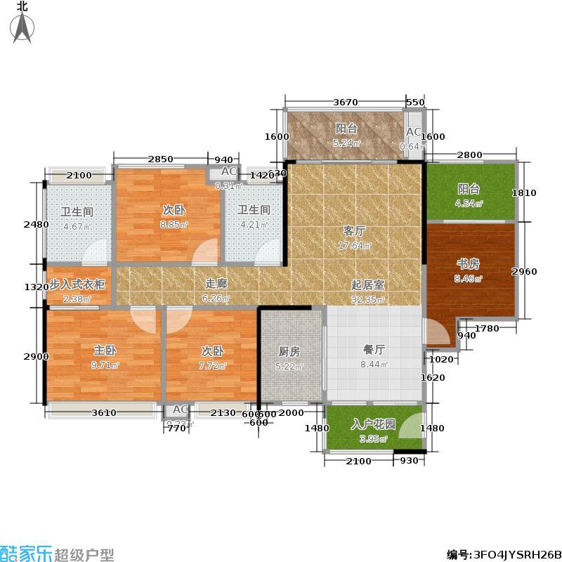 皇庭珠宝城95.00㎡一期2号楼标准层C户型