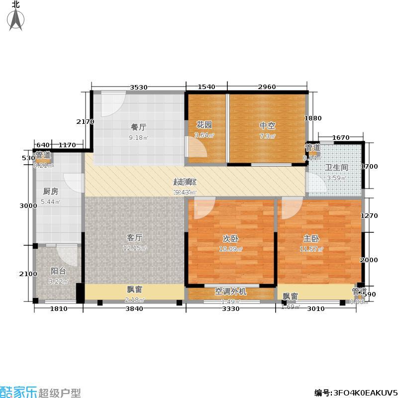 天祥广场85.88㎡一期1号楼标准层D3户型