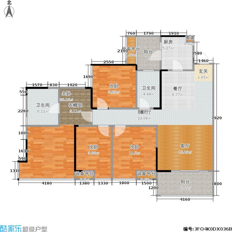 保利狮子湖124.00㎡一期7、9、12号楼标准层F'4户型