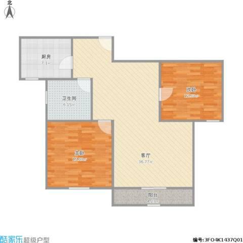 欧风家园2室1厅1卫1厨109.00㎡户型图