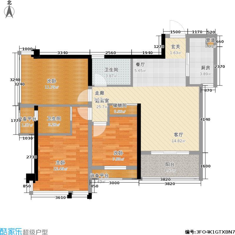 盛天新界92.00㎡2/3号楼1单元A32室户型