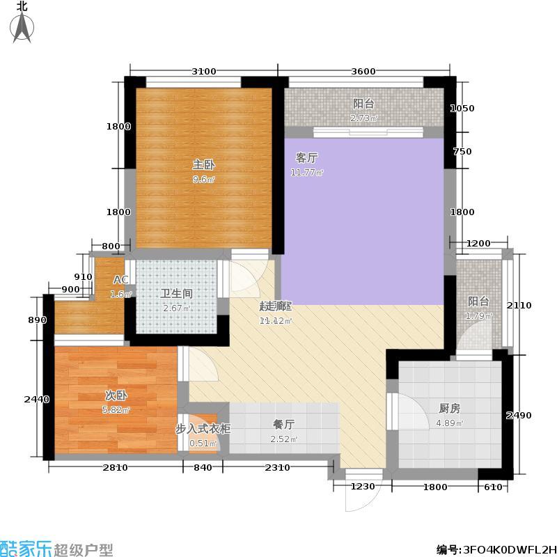 美林国际社区73.13㎡三期6号楼标准层D2户型