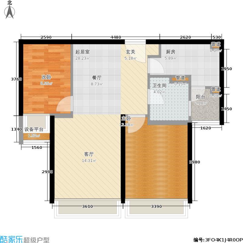 仁恒滨河湾94.00㎡5-7#楼标准层户型2室2厅
