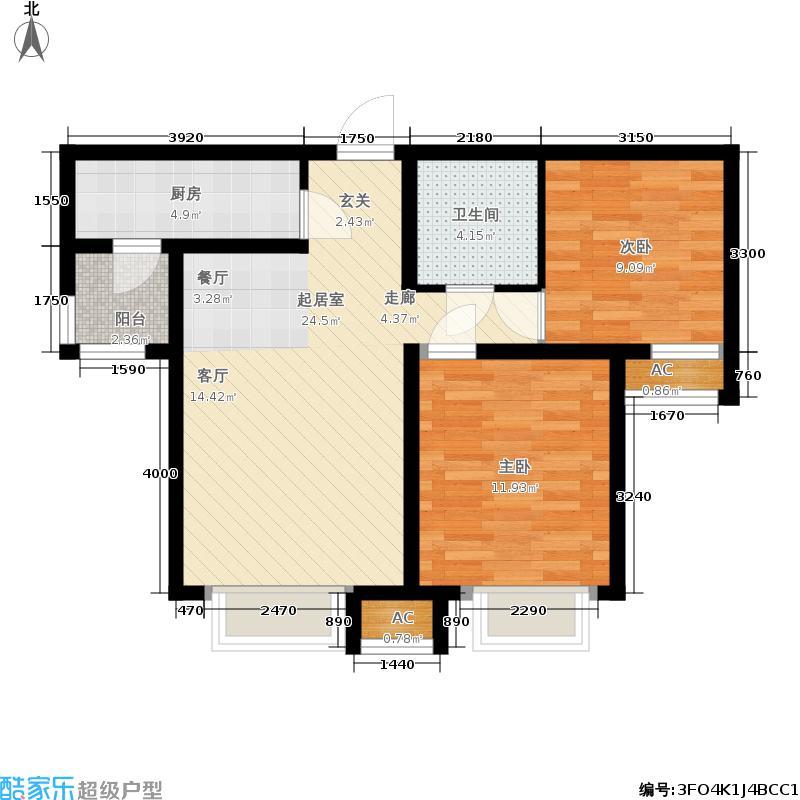 首创城91.00㎡高层E户型2室2厅