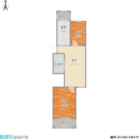 五福花园2室1厅1卫1厨69.00㎡户型图