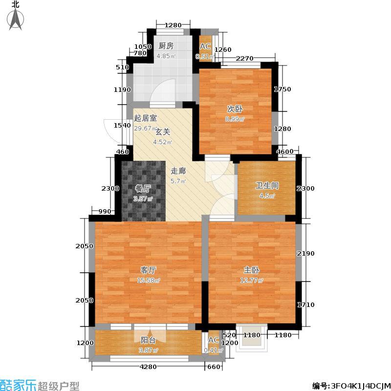 首创城94.00㎡一期洋房产品标准层F户型2室2厅