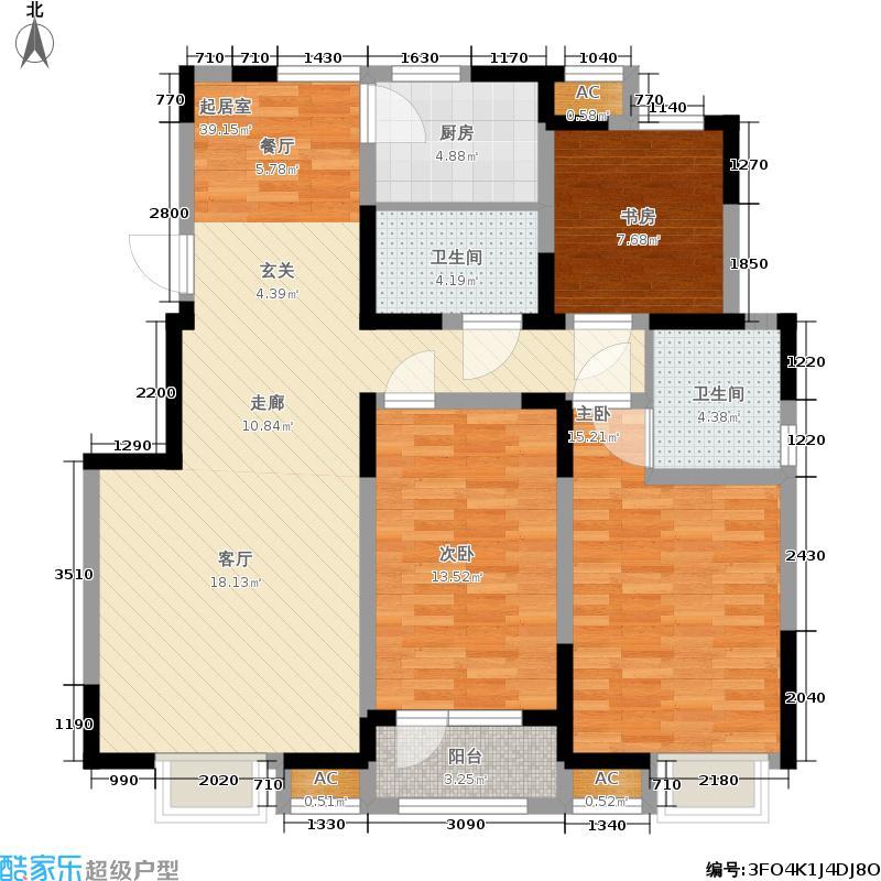 首创城126.00㎡一期洋房产品标准层C户型3室2厅
