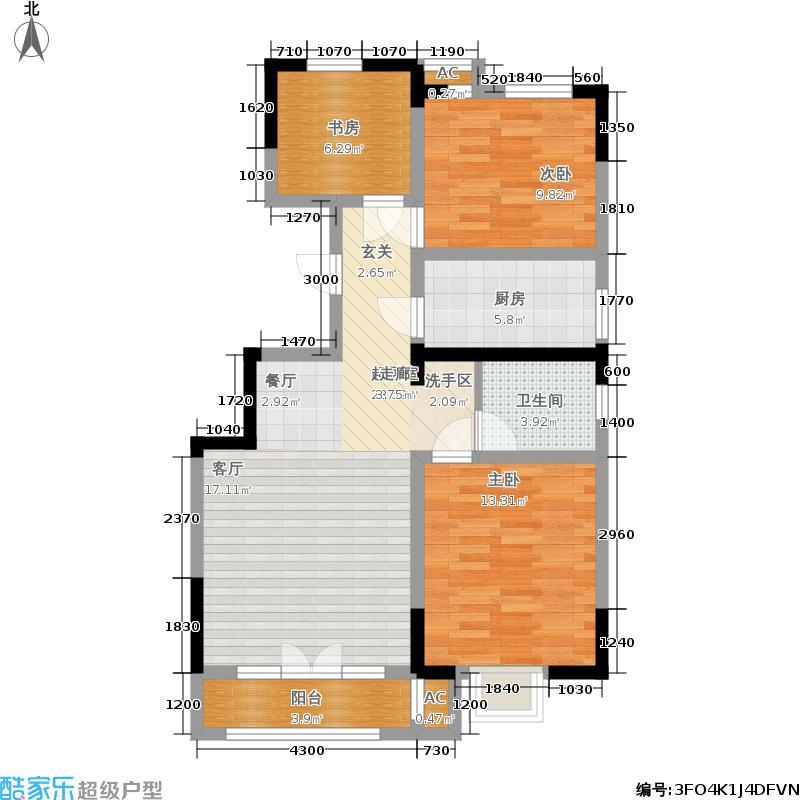 首创城101.00㎡一期洋房产品标准层A户型3室2厅