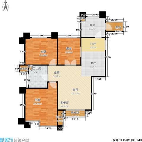 霞飞路63里弄2室1厅1卫1厨93.00㎡户型图
