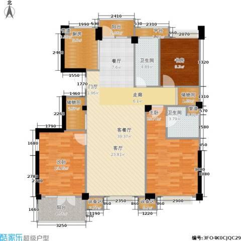 现代家园3室1厅2卫1厨137.00㎡户型图