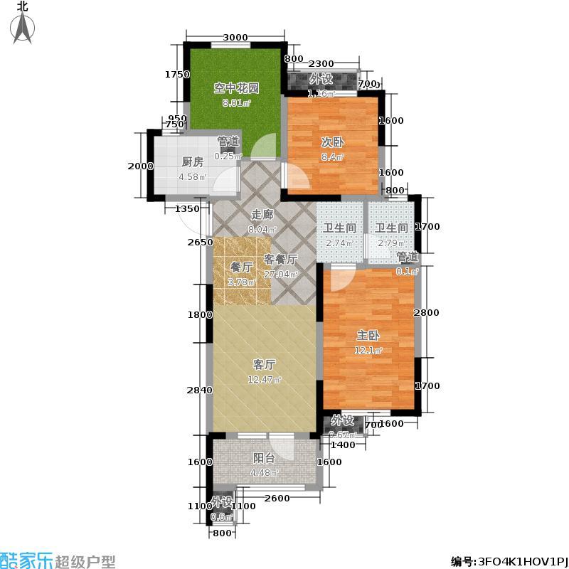 MOMA当代广场90.00㎡3号栋、6号栋B1户型3室2厅