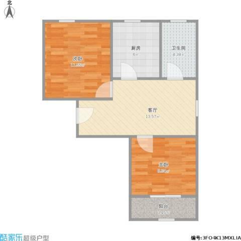 蔷薇二村2室1厅1卫1厨64.00㎡户型图
