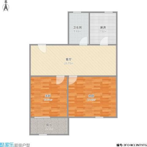 蔷薇二村2室1厅1卫1厨98.00㎡户型图