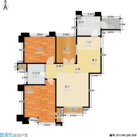 霞飞路63里弄2室1厅1卫1厨92.00㎡户型图