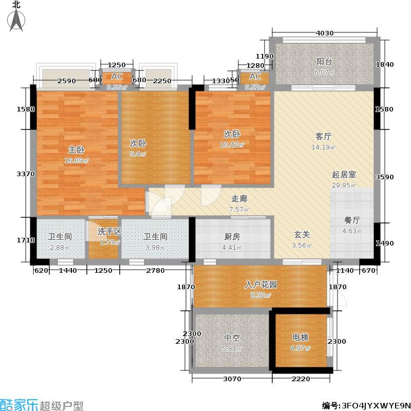利泰花林湖畔106.51㎡童话组团5号楼1/3梯10-11层01户型