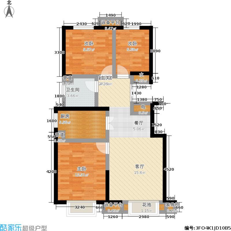 远洋风景90.00㎡Ⅱ-F户型3室2厅