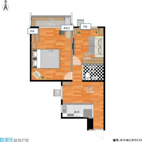 六里桥北里2室1厅1卫1厨60.00㎡户型图