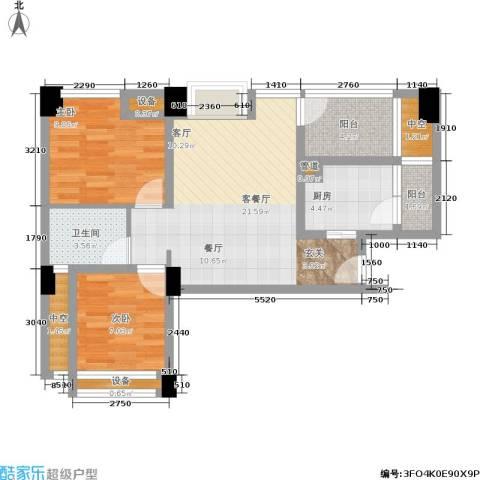 天地自由星城2室1厅1卫1厨76.00㎡户型图