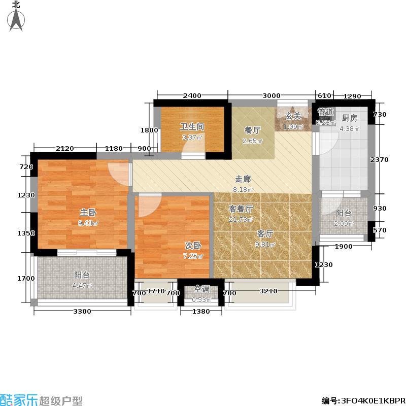 西财学府憬城69.04㎡三期54号楼标准层E4户型
