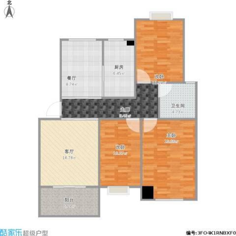 香缇豪庭3室2厅1卫1厨118.00㎡户型图