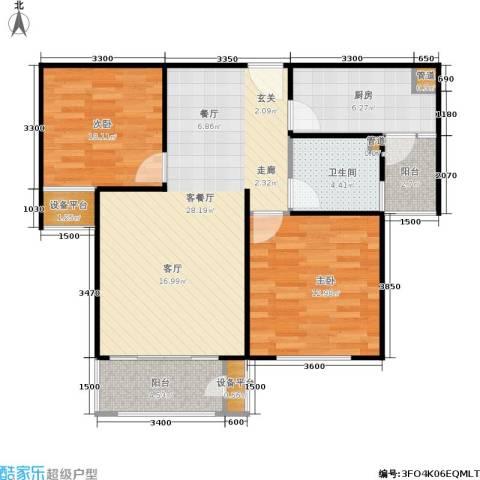 三田雍泓·青海城2室1厅1卫1厨97.00㎡户型图