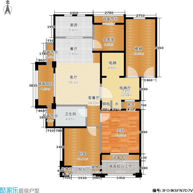 德信泊林印象90.00㎡S-4偶数层户型3室2厅1卫