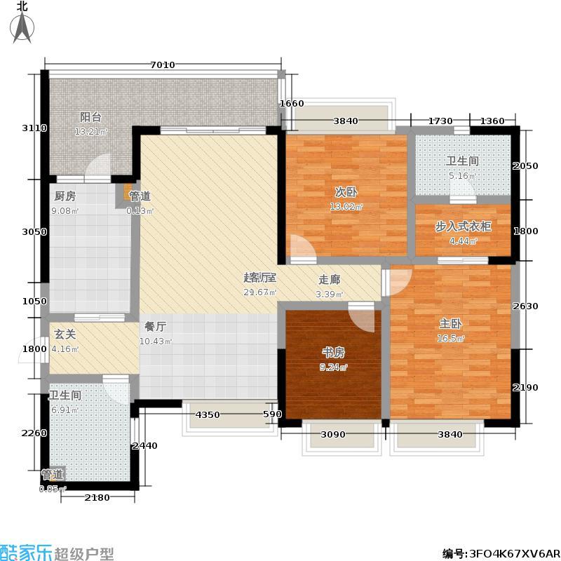 恒大城134.00㎡5#3,6#2户型图3室2厅2卫户型3室2厅2卫