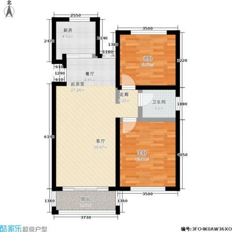 汇东香墅里2室0厅1卫1厨94.00㎡户型图
