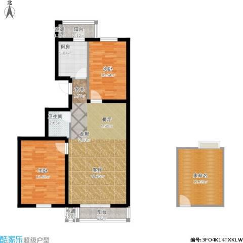 昊景家园2室1厅1卫1厨112.00㎡户型图