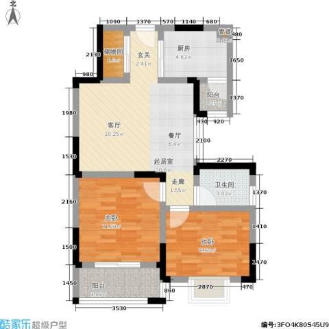 格林馨园2室0厅1卫1厨67.00㎡户型图