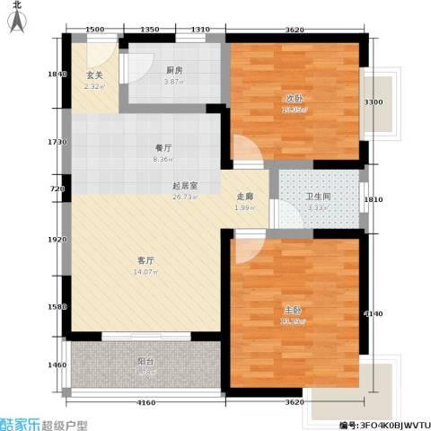 晟方佳苑2室0厅1卫1厨88.00㎡户型图