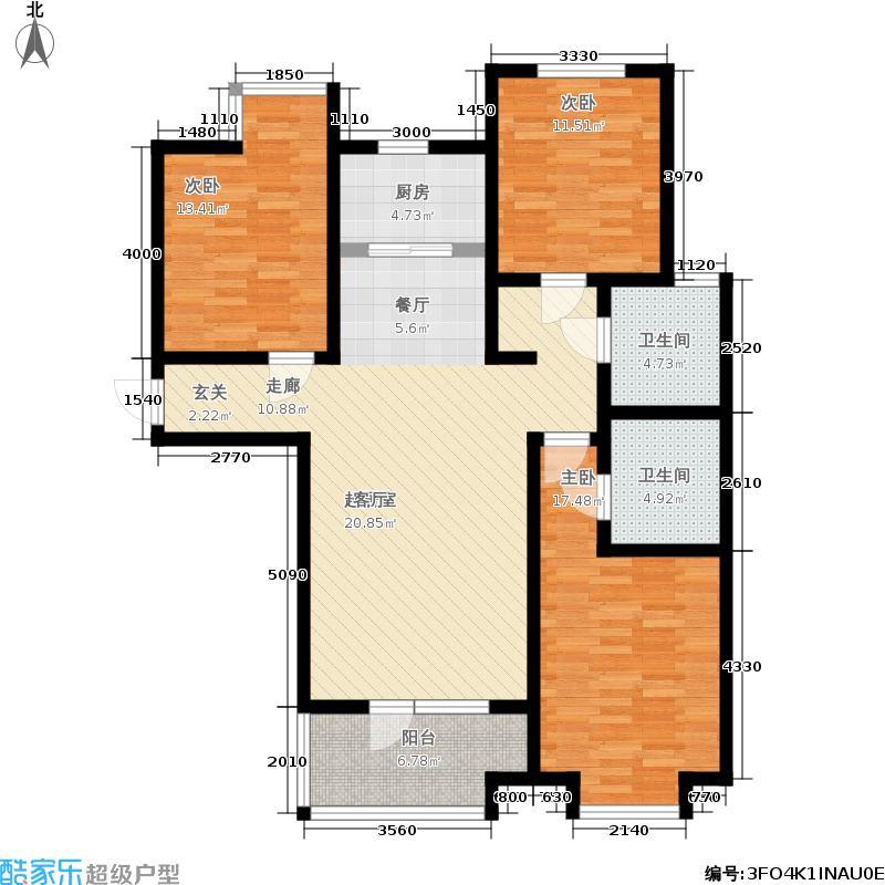 幸福城119.34㎡4#C户型3室2厅